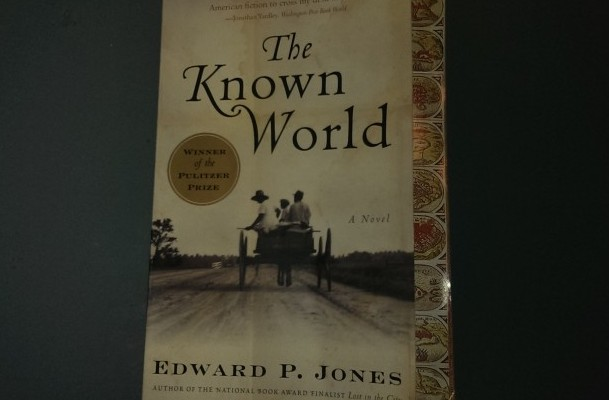 KnownWorld